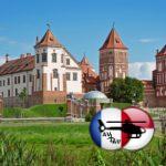 Белоруссия — экскурсионные туры из России
